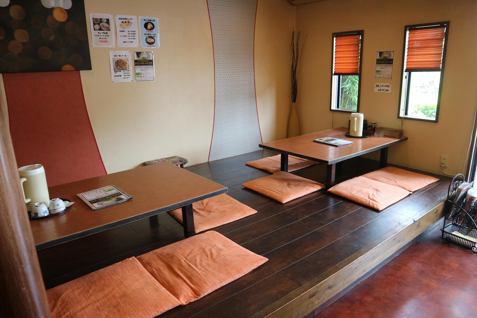 中国料理 宏苑 テーブル席